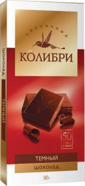 Шоколад темный Солнечный Колибри, 90 гр., Картонная коробка