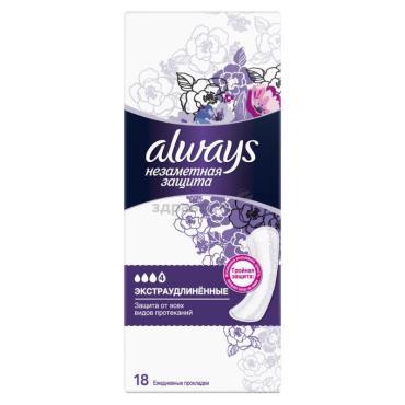 Прокладки Always ежедневные ароматизированная Незаметная защита экстраудлиненные