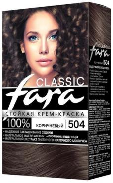 Краска для волос Fara Classic 504 коричневый