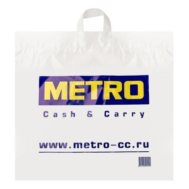 Пакет Metro Professional с ручками 60х45 см.