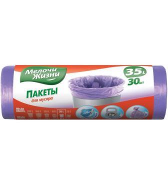 Мешки для мусора Мелочи жизни Стандарт 8мкм 35л. 30шт.