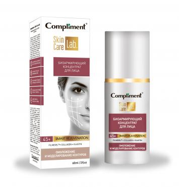 Концентрат для лица Compliment Skin Care Lab Биоармирующий