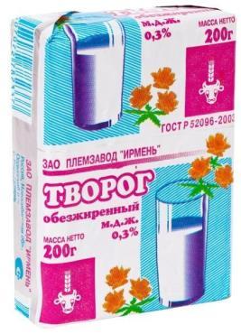 Творог обезжиренный Ирмень, 200 гр., фольга