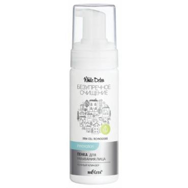 Пенка умывания для лица Belita White Detox Безупречное Очищение Пенный клинзер