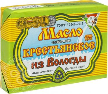 Масло Верещагино Крестьянское 72,5%