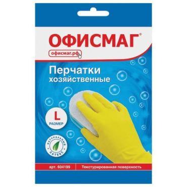 Перчатки хозяйственные Офисмаг латексные, хлопчатобумажное напыление, размер L