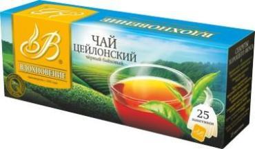 Чай Вдохновение Цейлонский, черный, 50 пак.