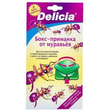 Бокс-приманка Delicia для муравьев с эффективым аттраканом 2шт.