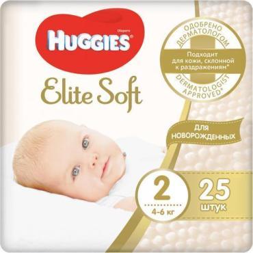 Подгузники р. 2, 4-6 кг. Huggies Elite Soft, 25 шт., пластиковый пакет
