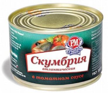 Скумбрия в томатном соусе Рыбное меню, Калининград, 240 гр., жестяная банка