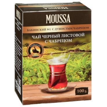 Чай черный Moussa С Чабрецом Бакинский № 1