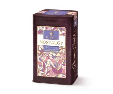 Чай зеленый с жасмином,бергамотом и сливками, Hyleys Tea Moments Nostalgy, 80 гр., жестяная банка
