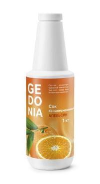 Концентрат сок апельсиновый Gedonia, 1 кг., пластиковая бутылка