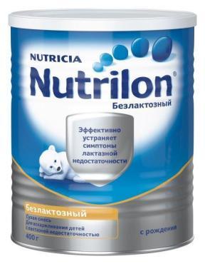 Смесь Nutrilon безлактозный для детей с рождения