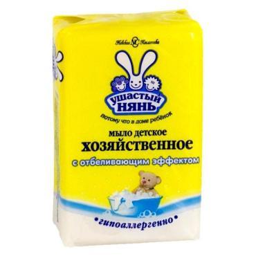 Мыло хозяйственное Детское, Отбеливающее, Ушастый Нянь, 180 гр., Пластиковая упаковка