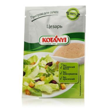Приправа Kotanyi для салата Цезарь