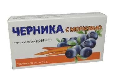 Черника с морковью 50 таблеток по 0,3 гр., Добрыня, 150 гр., картонная упаковка