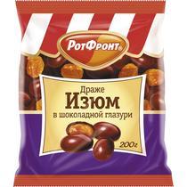 Драже Рот Фронт Изюм в шоколадной глазури
