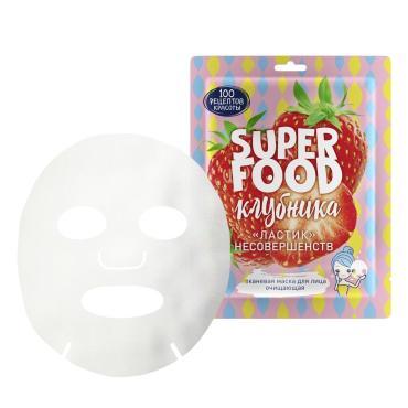 Маска для лица тканевая очищающая, Сто Рецептов Красоты, 25 гр., пластиковый пакет