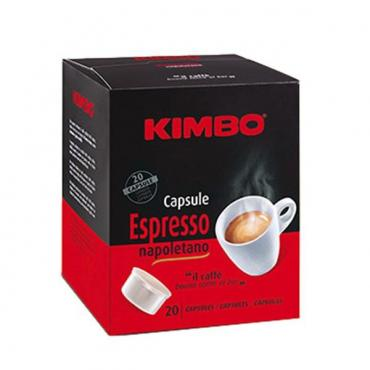 Кофе в капсулах Kimbo Lungo espresso