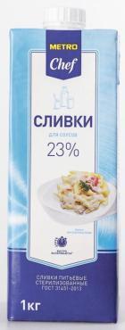 Сливки Metro Chef Для взбивания 23%