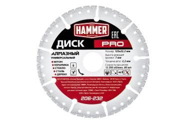 Диск алмазный универсальный Ф125х22мм Hammer PRO 206-232, 180 гр., блистер