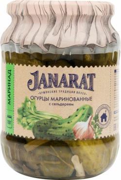 Огурцы Janarat маринованные с сельдереем