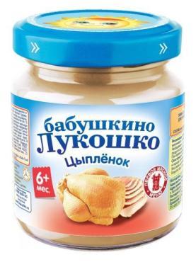 Пюре Бабушкино Лукошко из цыпленок для детей с 6 месяцев
