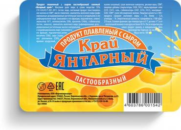 сыр плавленный ванночка Сливочный 55 % , 180 гр., пластиковый контейнер
