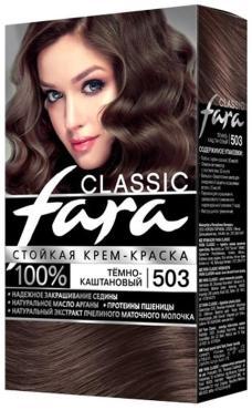 Стойкая крем-краска для волос Fara Classic 503 Темно-каштановый