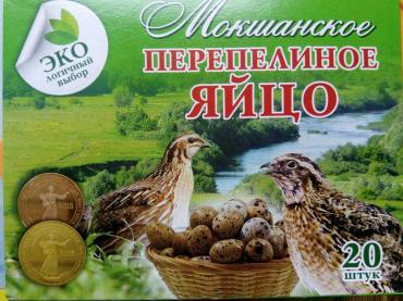 Яйцо перепелиное, 20 шт. Моршанская (Мордовия), картон