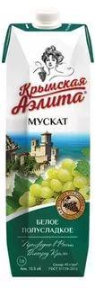 Напиток винный Крымская Аэлита со вкусом винограда Мускат белое полусладкое 10,5%
