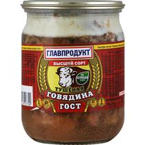 Говядина Главпродукт тушеная