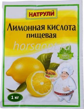 Лимонная кислота Натрули пищевая