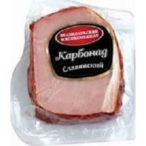 Карбонад Великолукский МК Славянский, 300 гр., Пластиковая упаковка