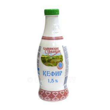 Кефир 1,5% Славянские традиции,1 л., пластиковая бутылка