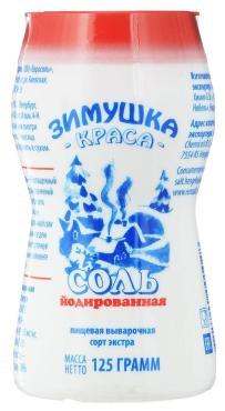 Соль Зимушка йодированная