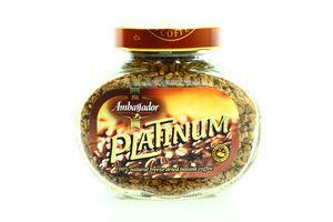 Кофе Ambassador Platinum 47,5 г.