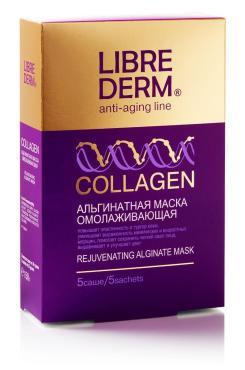 Маска Librederm Collagen Альгинатная омолаживающая 5шт.