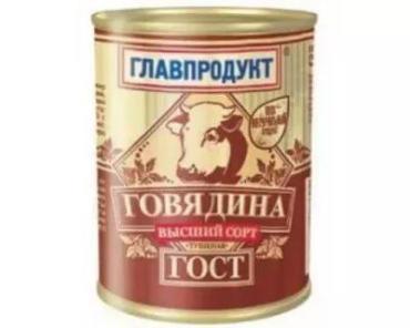 Мясная консерва Главпродукт свинина Гост
