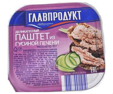 Паштет Главпродукт Деликатесный из гусиной печени