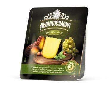 Сыр Великославич Оригинальный 45%