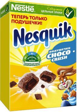 Готовый завтрак Nesquik Подушечки шоколадные