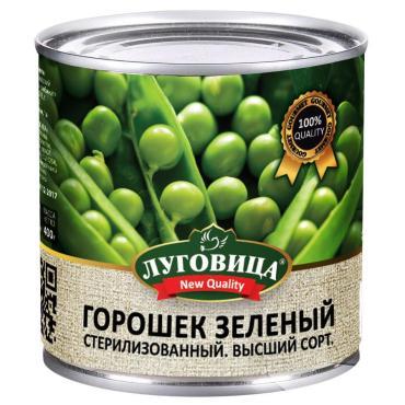 Горошек зеленый Луговица New Quality