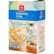 Попкорн Соль Fine Life, 300 гр., Картонная коробка