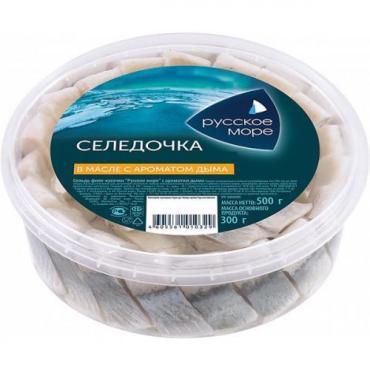 Селедочка Русское море Традиционный посол филе-кусочки с ароматом дыма