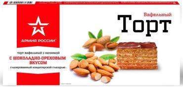 Торт вафельный  Армия России с шоколадно-ореховым вкусом