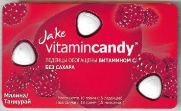 Леденцы со вкусом манго Jake Vitamin C, E, B2, B1, 18 гр., Картонная пачка