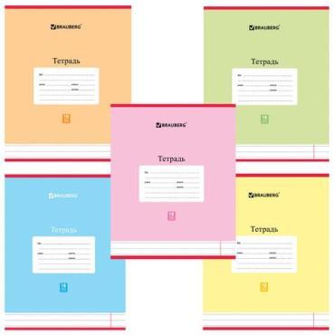 Тетрадь школьная Brauberg Пастельная А5, 18 листов, линия