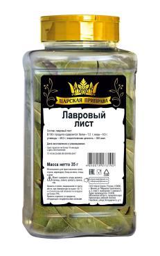 Лавровый лист, Царская Приправа, 35 гр., пластиковая банка